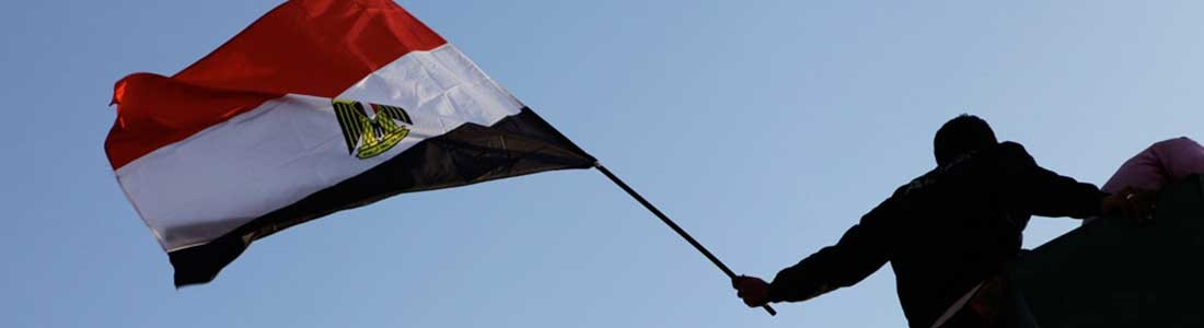 HP_Tahrir_Flag